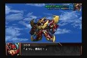 Super Robot Taisen Original Generation Gaiden - Partie. 63