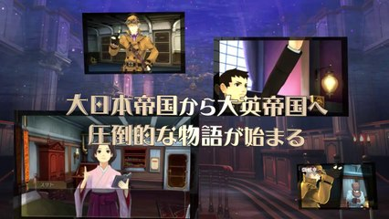 The Great Ace Attorney - TGS Trailer de The Great Ace Attorney
