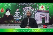 Manqabat = Pir Abdullah Shah Moazam Aal Rasool Nishani Dar Shan Sultan-ul-Tarkeen Hazrat Sakhi Sultan Syed Mohammad Abdullah Shah Madni Jallani R.A { Voice/Vocalist Mohammad Sajid Sarwari Qadri }