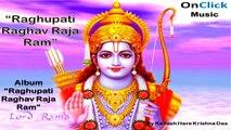 Raghupati Raghav Raja Ram ,  Lord Rama Bhajan ,  Kailash Hare Krishna Das ,   Devotional Karaoke