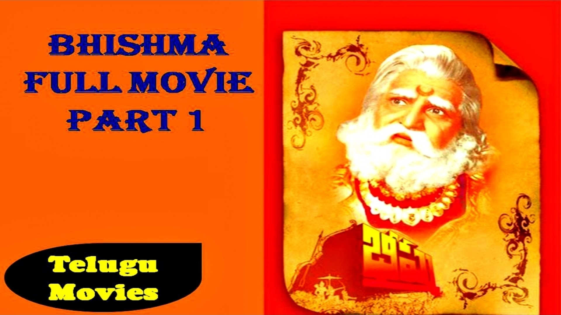 Bhishma Telugu Movie Part 1 Video Dailymotion