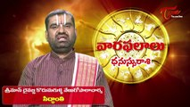 Vaara Phalalu || Sept 21st to Sept 27th || Weekly Predictions 2014 Sept 21st to Sept 27th