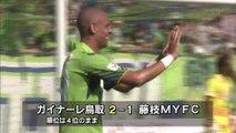 サッカーJ3 ガイナーレ ホームで藤枝戦