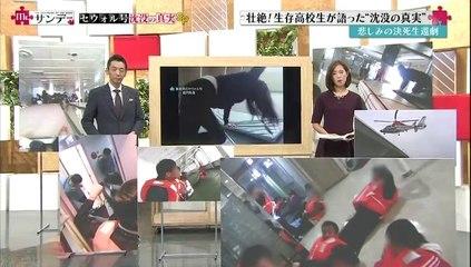 【再現ドラマ】沈没事故で生き残った高校生たちの生死を分けた闘いを完...