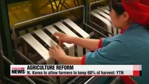 N. Korea's new economic policy promises more cash for farmers