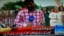 Pakistan Tehreek-e-Insaf kay karkun ka josh khrosh Karachi Jalsa main samma news