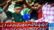 samma news Pakistan Tehreek-e-Insaf Karachi main k Jalsa main Bachay bhi