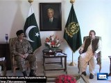 Dunya News - PM Nawaz, Army Chief discuss operation Zarb-e-Azb