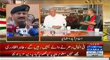 Nadeem Maliak Live (Pakistan Army Appoints Rizwan Akhtar as ISI Spy Chief) - 22nd September 2014