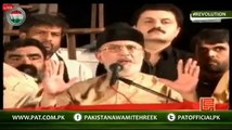 Our struggle against this worst and corrupt system - Dr Qadri