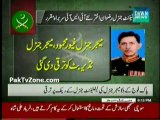 Maj General Rizwan Akhtar to become the new ISI Chief