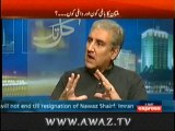 How Will Javed Hashmi Join PMLN Shah Mehmood Qureshi Reveals