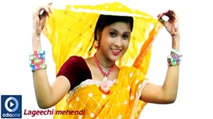 Lageechi Mehendi Full HD Video Song | Odia Album Sola Faguna | Latest Oriya Album Videos