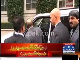 PM Nawaz Sharif's Medical Chekup in London Hospital