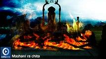 Mashani Ra Chita | Latest Oriya Album Song | Oriya Album Video Song