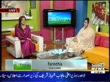 Salam Pakistan 24 September 2014 (part 2)