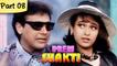 Prem Shakti - Part 08 of 10 - Super Hit Romantic Fantasy Hindi Movie - Govinda, Karisma Kapoor