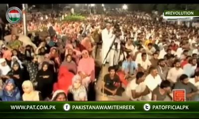 I am here with poor people to save Pakistan – Dr Qadri