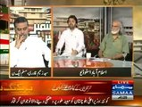 Samaa News Special Transmission Azadi & Inqilab March 08pm to 09pm - 24th September 2014