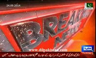 Altaf Hussain condemns raid on MQM office. Response of our love is hatred from Govt.