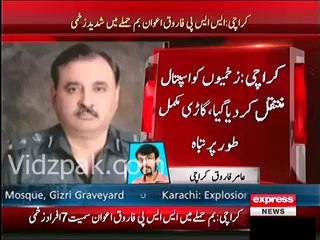 SSP Farooq Awan's vehicle attacked by Terrorist , he is seriously injured