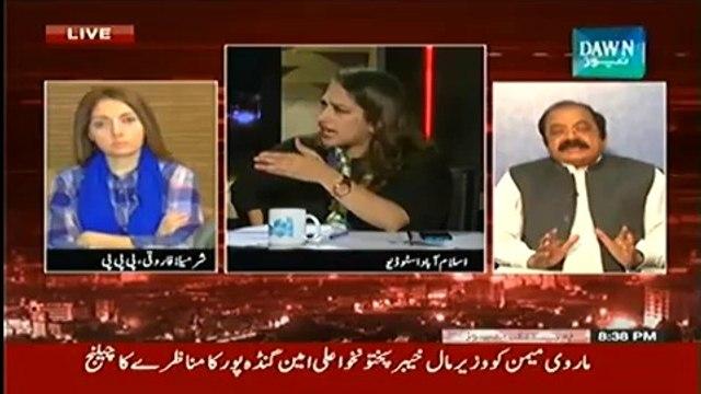 NewsEye (Karachi Kay Operation Par Muttahida Ko Tahafuzat Ku) - 25th September 2014 - Video Dailymotion