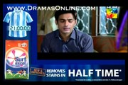 Mehram Episode 2 on Hum Tv in High Quality 25th September 2014 P 3
