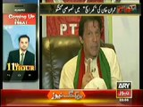 PTI Chairman Imran Khan's Special Message to all Pakistan's for 28th September Jalsa at Lahore