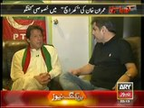 Khara Sach with Mubashir Lucman Latest and Imran Khan Chairman Pakistan Tehreek-e-Insaf