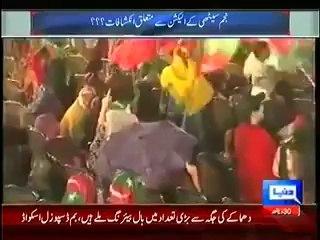 Chairman Imran Khan's exclusive interview on Dunya News – 25th September 2014
