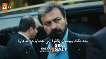 مسلسل الهارب الموسم الثاني إعلان الحلقة [4] مترجمة للعربية