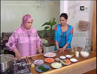 Recettes Chhiwates Sidi Rahal