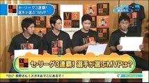 20140926 プロ野球News