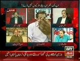 Nawaz Sharif Doesn't Even Know What is Twitter:- Rauf Klasra Telling Nawaz Sharif's Ability