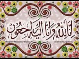 qaseeda bayad molana yahya madani