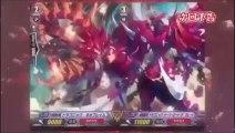 Cardfight Vanguard: Legion Mate Episode 194 勇気の剣
