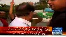 Pervez Rasheed Media Talk At Minar-e-Pakistan - 28th September 2014