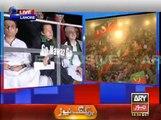 Ibrar ul Haq Message to Pervaiz Rasheed - Lahore Jalsa 28th September 2014