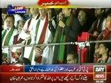 Imran Khan Speech in PTI Lahore Jalsa at Minar E Pakistan - 28th September 2014