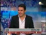 بندق برة الصندوق: صحفي مصري يجري لقاء مع كرستيانو رونالدو ، رونالدو: مصر دولة برائحة التاريخ