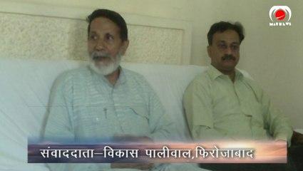chandi bhatt press varta on environment