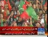 Imran Khan Speech In PTI Lahore Jalsa At Minar-e-Pakistan - 28th September 2014