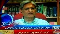 ARY news headlines Aaj Ki Taza khabrain 29 september 2014 [12-00 PM]