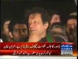 Imran Khan Speech In Lahore Jalsa At Minar-e-Pakistan Part 1/3 - 28 September 2014 PTI - Pakistan Tehreek-e-Insaf 