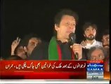 Imran Khan Speech In Lahore Jalsa At Minar-e-Pakistan Part 2/3 - 28 September 2014 PTI - Pakistan Tehreek-e-Insaf 