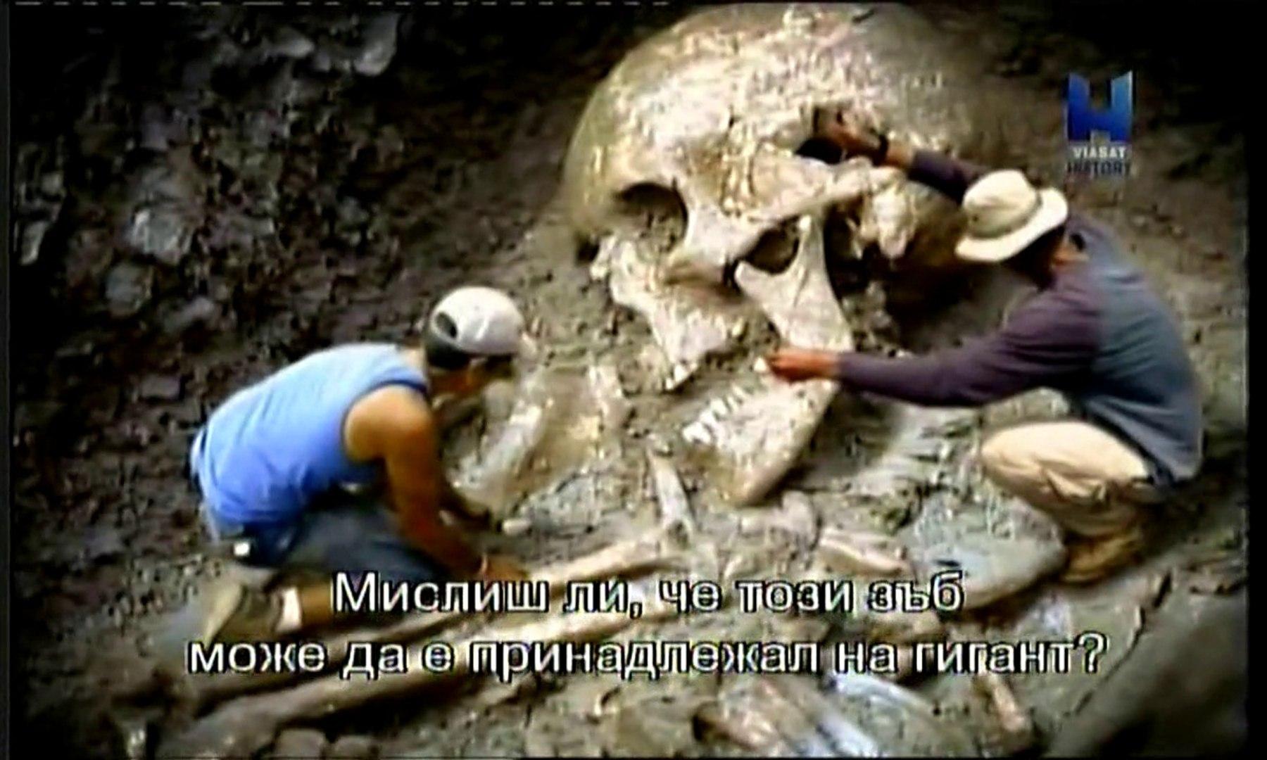 The mystery of the Giants - Forbidden History Загадката на гигантите Забранена история