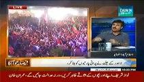 Faisla Awam Ka (Dharnay Gair Qanoni...Islamabad High Court Ka Faisla) - 29th September 2014