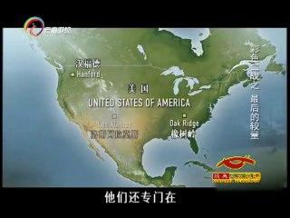 经典人文地理 [经典人文地理]对日本投下原子弹