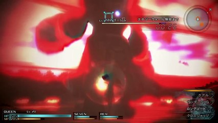 Final Fantasy TYPE-0 HD - Bande annonce TGS 2014