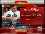 "Students chant ""GO NAWAZ GO "" in Lahore's School, Bilal Yaseen Blames ARY For The Spreading of ""Go Nawaz Go"""